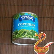 half standard cans (330 grams) canned peas