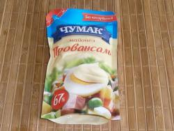 "the ""cap"" of mayonnaise, you will need 250 ... 300 grams"